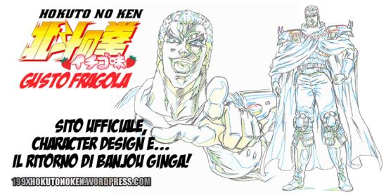 banner ichigo aji 1