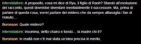 madre di ryu